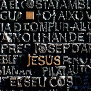 For Jesus the Gospel Is Very Personal!